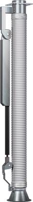 "Stainless Telescoping Arm 4"" & 6"" Diameter"